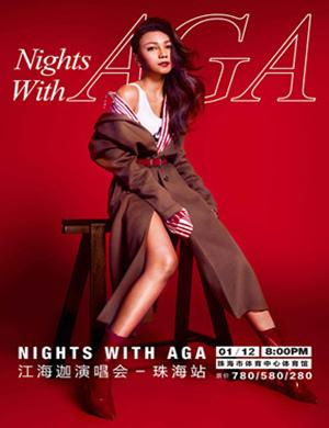 Nights with AGA演唱会巡演2019-珠海站