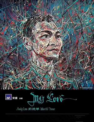 2019 My Love 我爱 刘德华世界巡回演唱会-福州站
