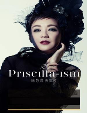 2019陈慧娴Priscilla-ism中国巡回演唱会-广州站
