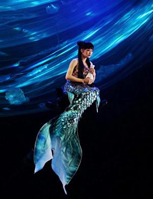 【北京】2019中国儿童艺术剧院 大型儿童剧《东海人鱼》-北京站