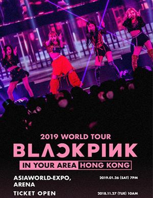 【香港】2019BLACKPINK香港演唱会