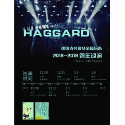 HAGGARD德国古典哥特金属乐队2018-2019跨年巡演-重庆站