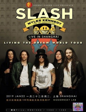 2019Slash 置身梦境巡回演唱会-上海站