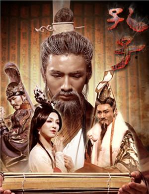 2019北京舞剧孔子