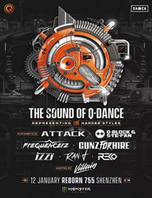 【深圳】2019 Sound of Q-dance-深圳站