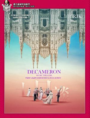 """2019瑞典皇家戏剧院驻厅""""罗密欧与朱丽叶""""合唱团音乐戏剧《十日谈》-深圳站"""