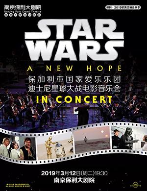 2019南京音乐会迪士尼星球大战