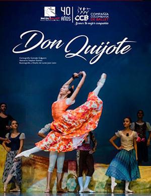 2019哥伦比亚国家芭蕾舞团芭蕾舞剧《堂吉诃德》-郑州站