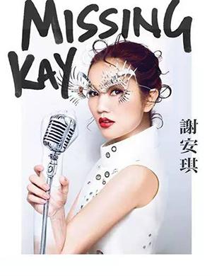 2019谢安琪香港演唱会