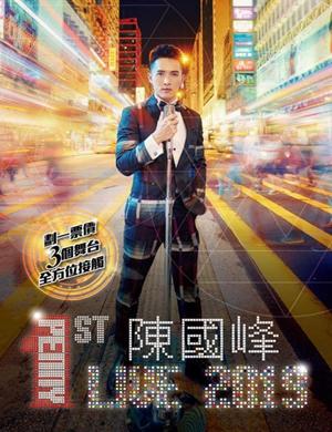 """陈国峰""""1st Live 2019""""音乐会-香港站"""