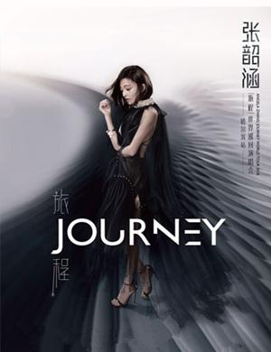 """2019张韶涵""""旅程""""世界巡回演唱会-长沙站"""