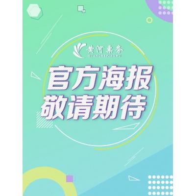 """许嵩2019""""寻宝游戏""""演唱会-上海站"""