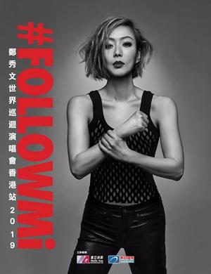 2019郑秀文#FOLLOWMi 世界巡回演唱会-香港站