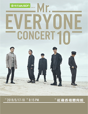 2019滚动全城Mr. Everyone Concert 10演唱会-香港站
