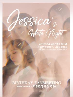 2019Jessica's White Night Birthday Fanmeeting in Macau