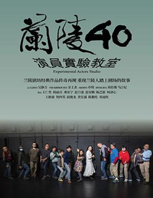 上海话剧演员实验教室