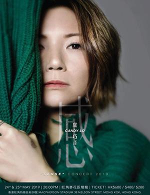 """卢巧音Candy Lo """"Sense"""" Concert 2019 香港演唱会"""