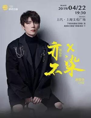 简弘亦上海演唱会