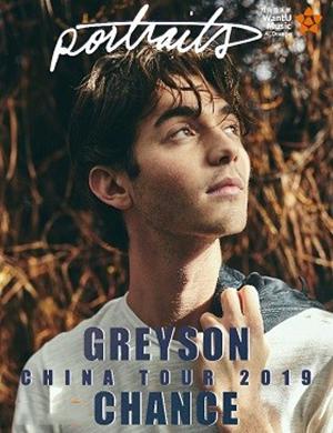 """Portraits""Greyson Chance 2019 巡回演唱会-重庆站"