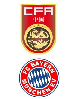 """2019""""安联中国杯""""中国国家队VS拜仁慕尼黑-北京站"""
