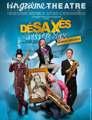 华艺星空·法国巴黎四怪客喜剧互动儿童音乐会《疯狂萨克斯》-上海站