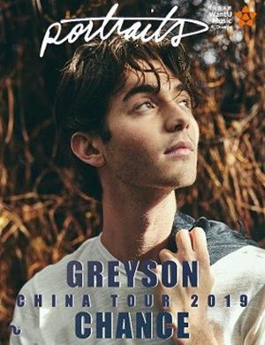 """Portraits""Greyson Chance 2019 巡回演唱会-杭州站"