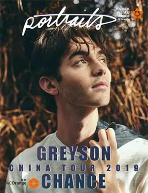 "Portraits"" Greyson Chance 2019 巡回演唱会 成都站"
