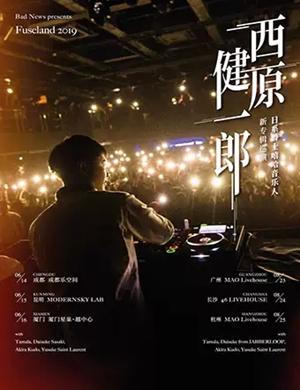 2019日系爵士嘻哈音乐人西原健一郎演唱会-成都站
