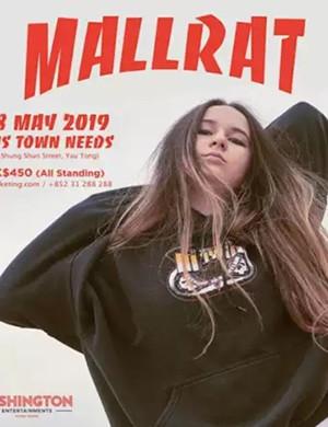 2019MALLRAT香港演唱会