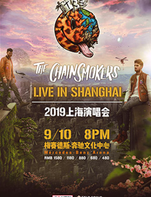 2019The Chainsmokers上海演唱会