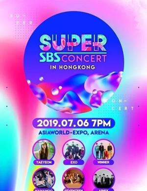 2019SBS Super Concert香港演唱会
