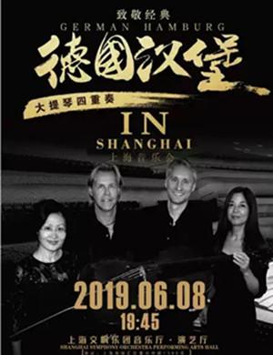 2019德国汉堡大提琴四重奏音乐会-上海站