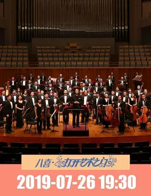 2019西班牙狂想曲北京音乐会