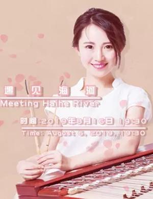 2019李可威扬琴天津音乐会