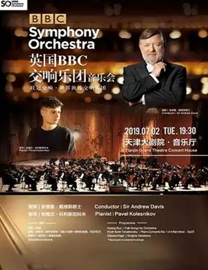 2019BBC交响乐团天津音乐会