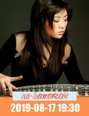 2019范玮卿北京音乐会
