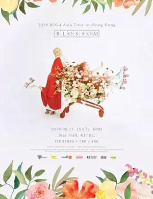 2019脸红的思春期香港演唱会