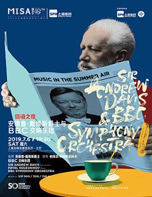 2019信谊之夜 安德鲁·戴维斯爵士与BBC交响乐团音乐会-上海站
