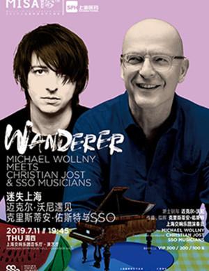 2019迈克尔上海音乐会