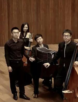 2019OUR TANGO乐团长沙音乐会
