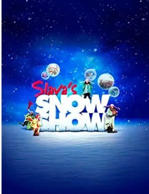 儿童剧斯拉法的下雪秀厦门站