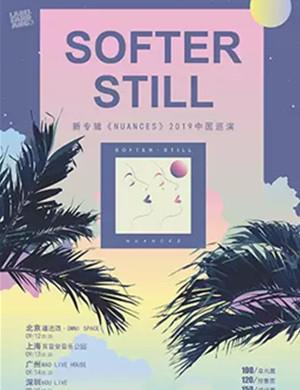 2019复古英伦浪漫Softer Still 新专辑《Nuances》上海演唱会