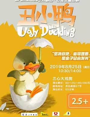 2019童话剧丑小鸭上海站