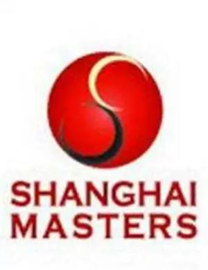 2019世界斯诺克上海大师赛