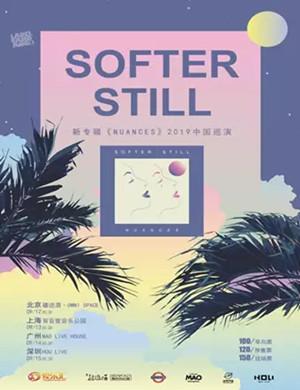 2019复古英伦浪漫Softer Still 新专辑《Nuances》演唱会-广州站