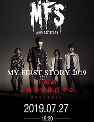 2019MY FIRST STORY上海演唱会