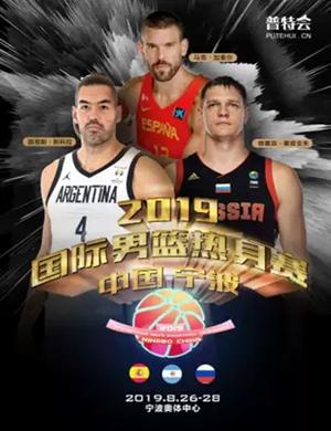 国际男篮热身赛宁波站