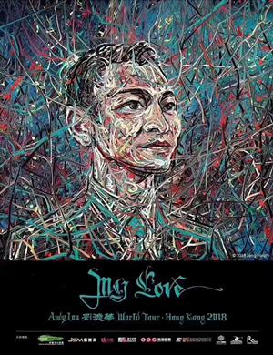 2019My Love Andy Lau刘德华世界巡回演唱会-吉隆坡站
