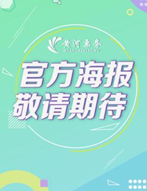 2019男篮上海世界杯日本VS捷克