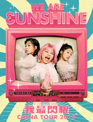 """2019""""我最闪耀""""3unshine演唱会-成都站"""